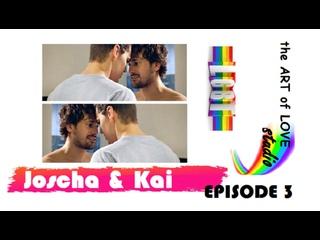 Joscha & Kai Gay StoryLine - Episode 3: Subtitles: English