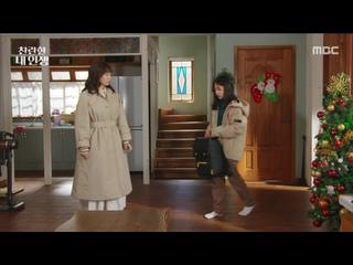 MBC 일일드라마 [찬란한 내 인생] 112회 (목) 2020-12-17 저녁7시15분 (MBC 뉴스데스크)
