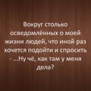 Фотоальбом Андрея Агеева