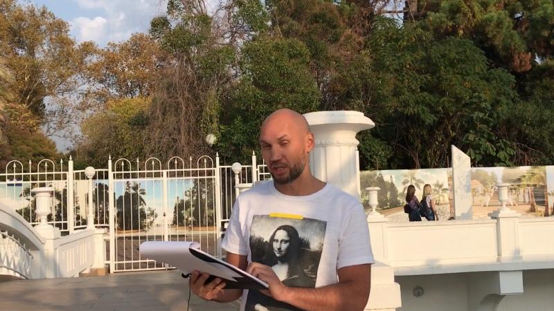 Видео от Виктора Ассорова