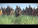 Ярга - Мы идём на Царьград(столица Византийской империи).Песнь о Вещем Олеге,древнерусском князе Новгородском 879-912г