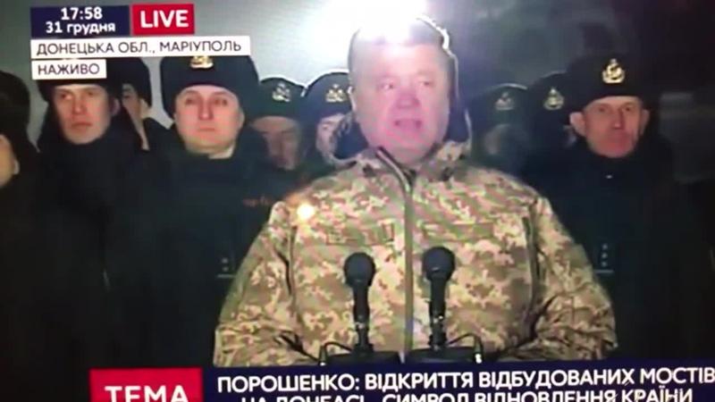 Признание главаря киевской хунты в оккупированном Мариуполе