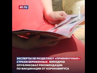 Video by Единая Россия Калининград