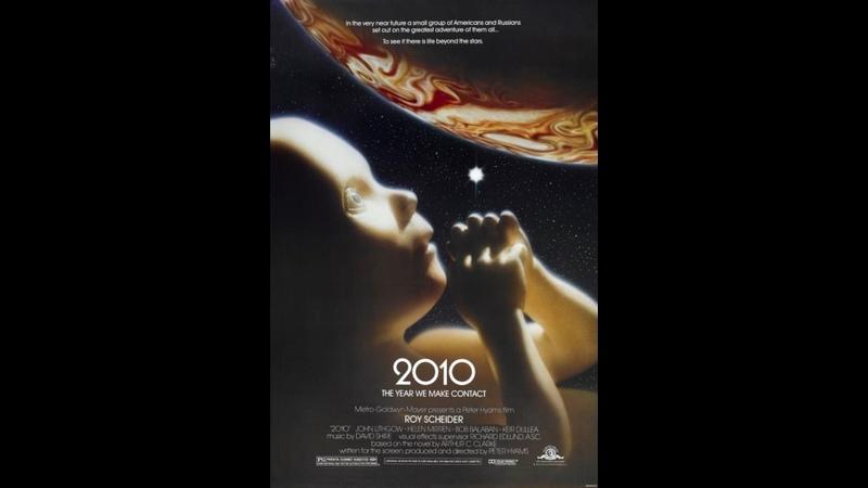 Космическая Одиссея 2010 1984
