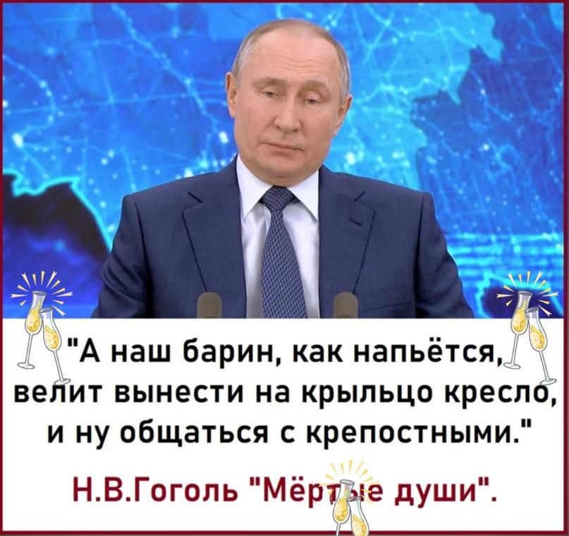 Смешанные сигналы, или почему Президент Путин всегда без маски в масочный режим