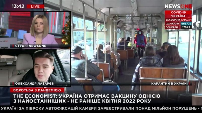 Беда в том что нашу власть абсолютно не волнуют жизни и здоровье украинцев Ла