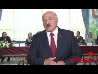 Лукашенко. Я посиневшими пальцами за кресло держаться не буду