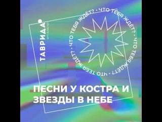 """Видео от КГАУ """"Дворец молодежи"""""""