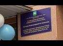 В Пыть-Яхе появился первый именной избирательный участок