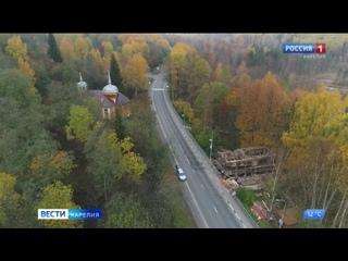 В Карелии обновили дороги к туристическим достопримечательностям 2020 Шуйская - Гирвас