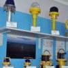 Магазин светосигнального оборудования аэродромов