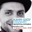 Персональный фотоальбом Виталия Воднева