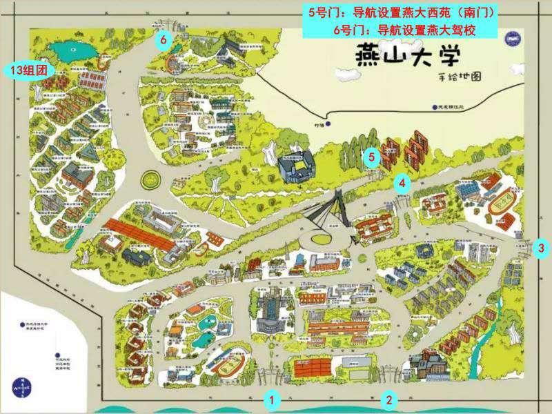 Карта кампуса Яньшаньского Университета