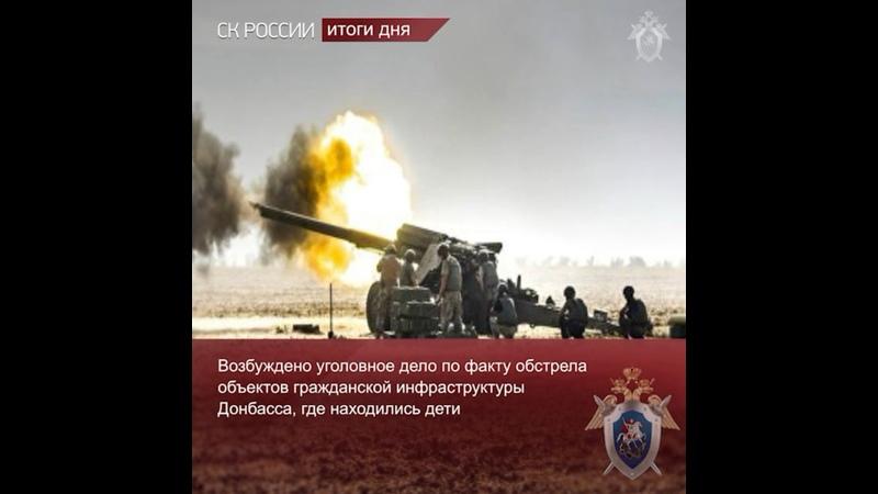 Видео от Следственный комитет Российской Федерации
