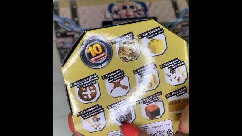 Видео от Игрушки детские товары Винни Пух Дюртюли