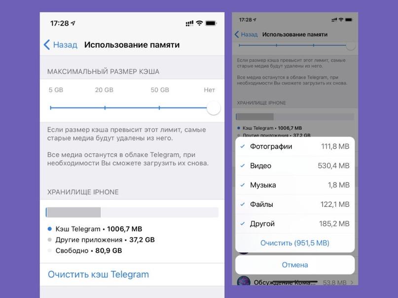 20 фишек Telegram, которыми многие не пользуются, а зря. Например, умные папки, изображение №12