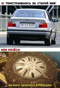 Вадим Васильев фото №1
