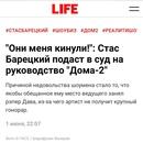 Барецкий Стас | Москва | 32