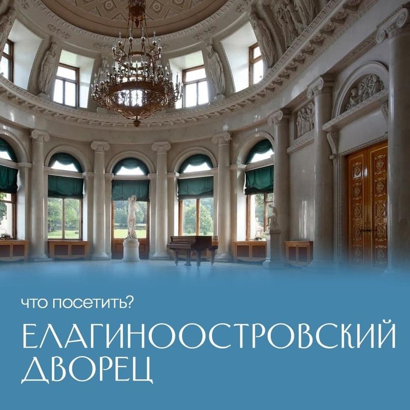 После 20 лет реставрации открылся Елагиноостровский дворец. Впервые за 80 лет ег...