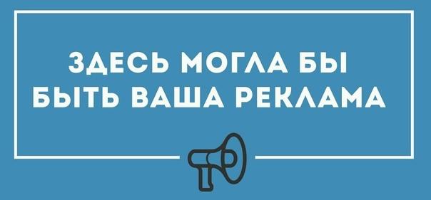 #РЕДАКЦИЯ(tvd_7@mail.ru)МАЛО ИЛИ СОВСЕМ НЕТ КЛИЕНТ...