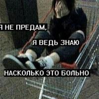 Полина Скурихина