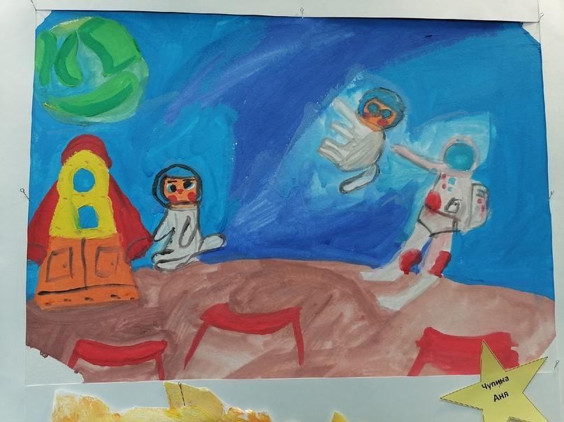 Выставка рисунков, посвящённая 60 -летию полёта в космос Юрия Гагарина, изображение №19