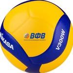 Мяч волейбольный Mikasa FIVB NEW V300W