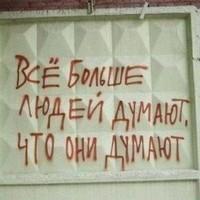 Фото Koctuk Ананьева