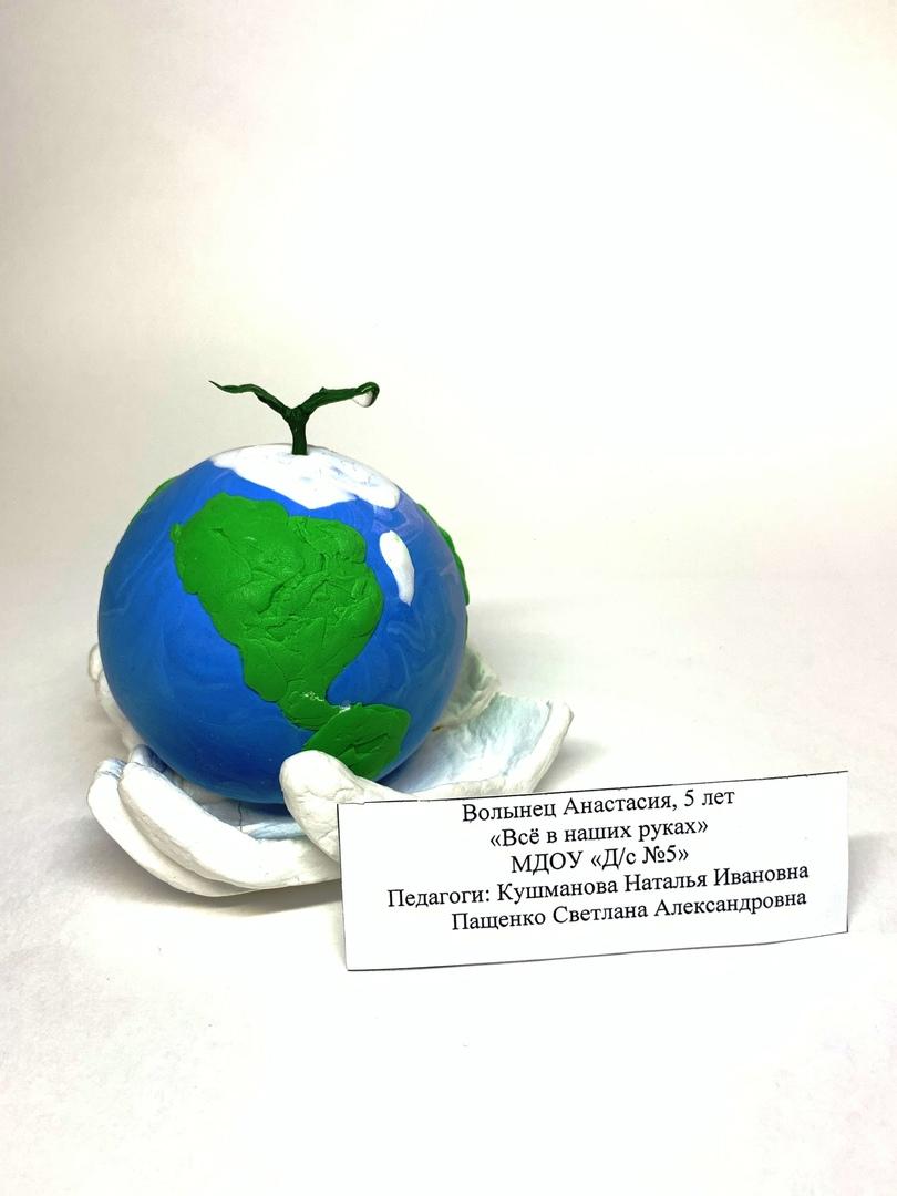 «Чистая планета», изображение №1