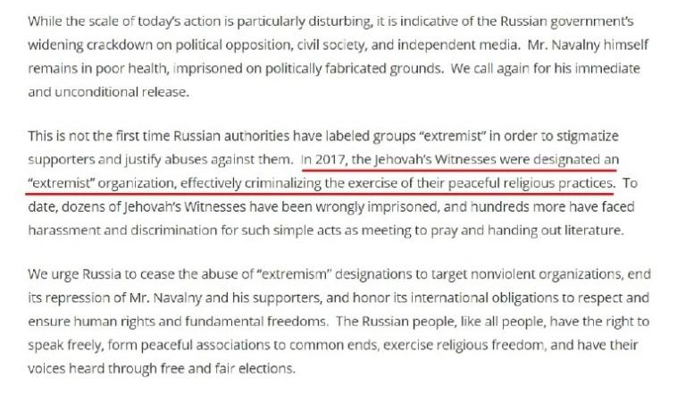 Госдепартамент США в своем официальном заявлении открыто поставил ФБК Алексея На...