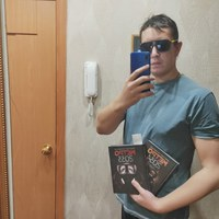 Антон Морозов