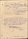 Петкевич Светлана   Санкт-Петербург   1