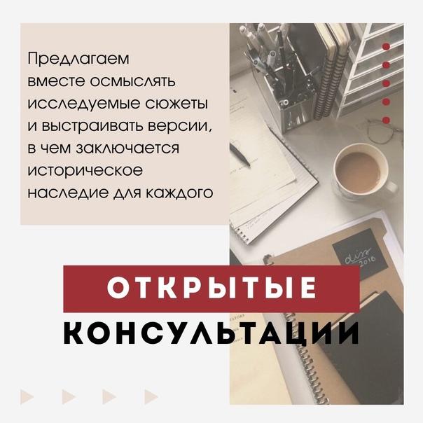 📅ОТКРЫТЫЕ КОНСУЛЬТАЦИИ СЕМЕЙНЫХ КОМАНД ВСЕРОССИЙСК...