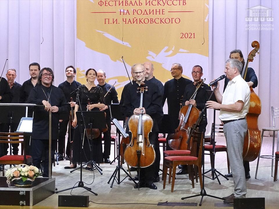 Фестиваль на родине Чайковского