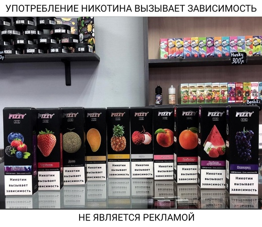 Cube электронная сигарета одноразовая купить сигареты дешево в москве авито