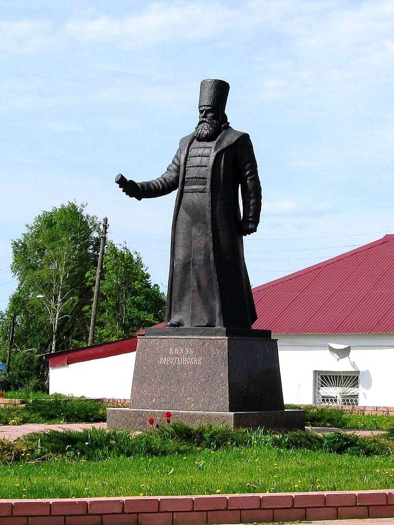 Памятник князю Михаилу Ивановичу Воротынскому
