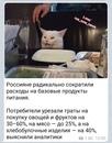 Курсов Евгений | Пермь | 16