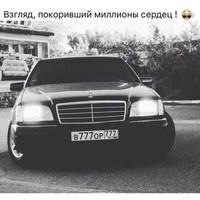 АндрейРыбак