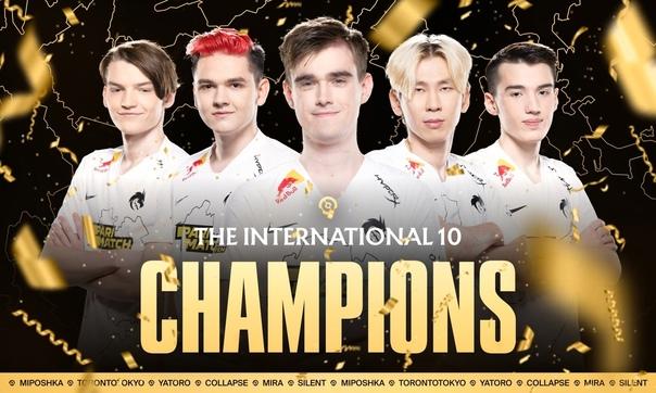 Team Spirit — победители The International 2021 🔥 ...