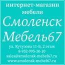 Персональный фотоальбом Натальи Киреевой