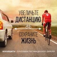 Фото Алексея Боженко ВКонтакте