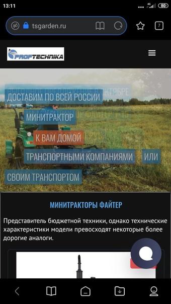 Уважаемые жители города Озёрска и Озёрского городс...