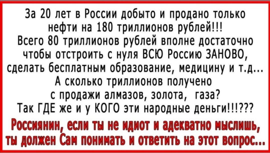 АНТИУТОПИЯ  УТОПИЯ 210575