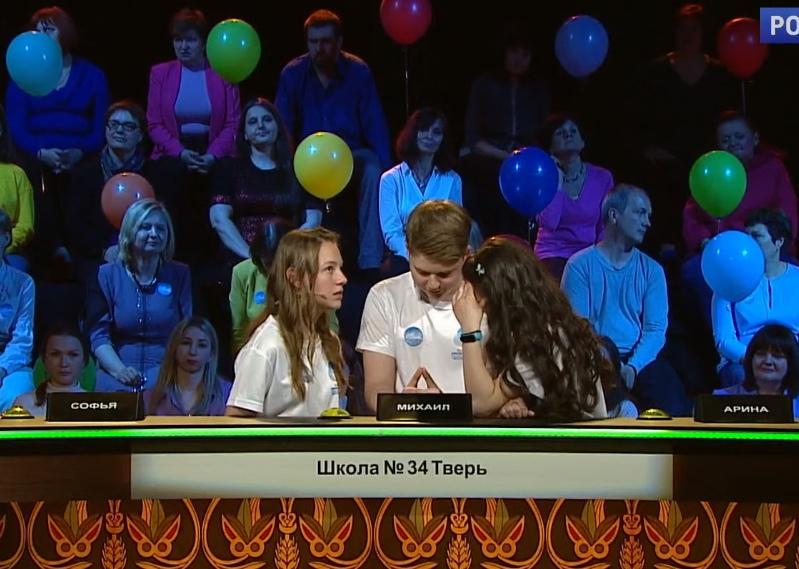 «Мама, мы в телевизоре»: школьники из Твери опять стали «грамотеями»    17 октября сборная команда... [читать продолжение]