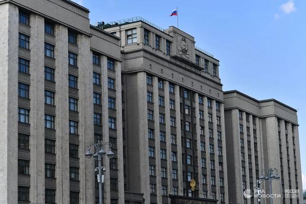 Губернаторам в России планируют позволить избирать...