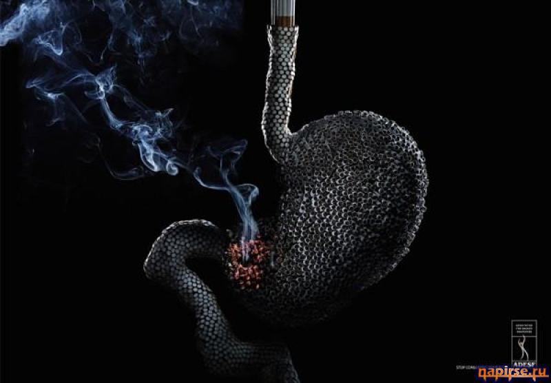 О вреде курения - вопросы и ответы Часть 2