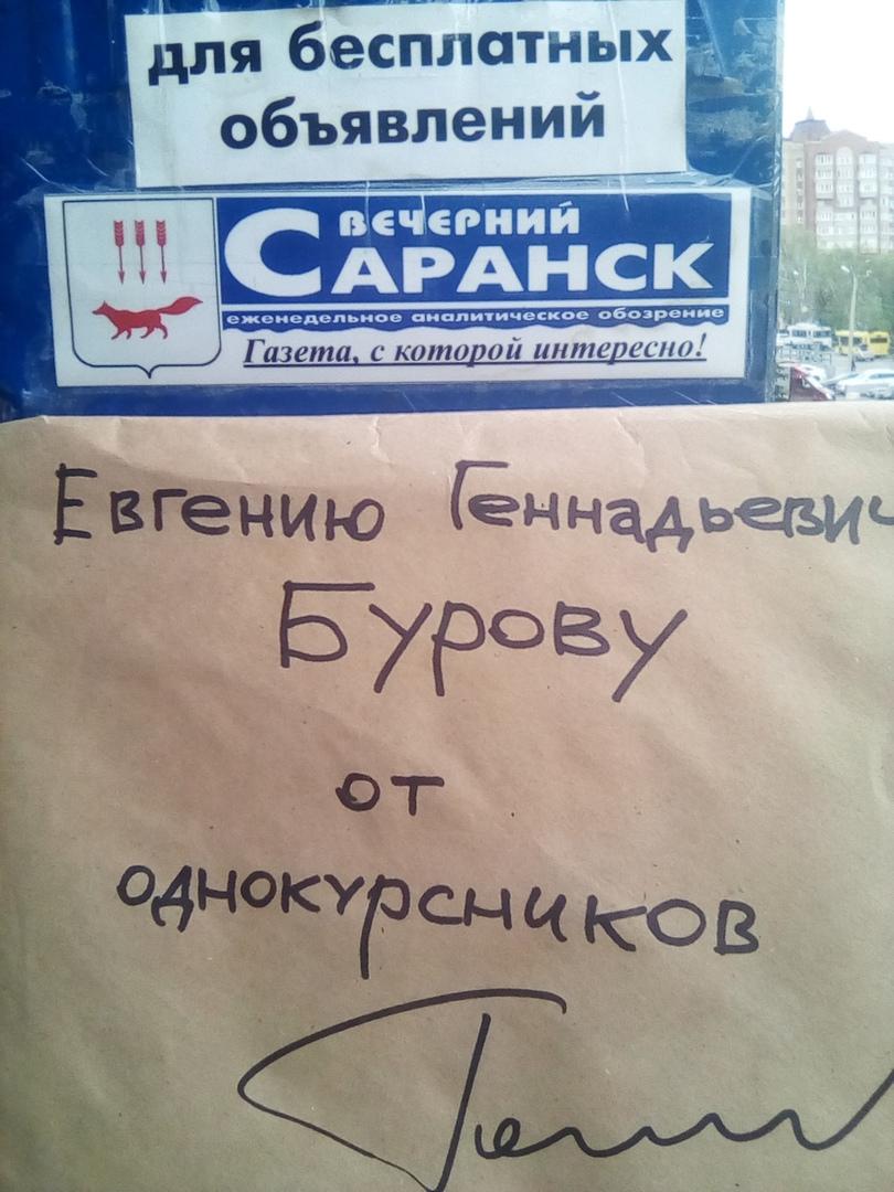 фото из альбома Сергея Голованова №15