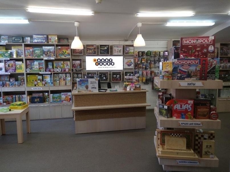 Как открывались наши магазины, изображение №6