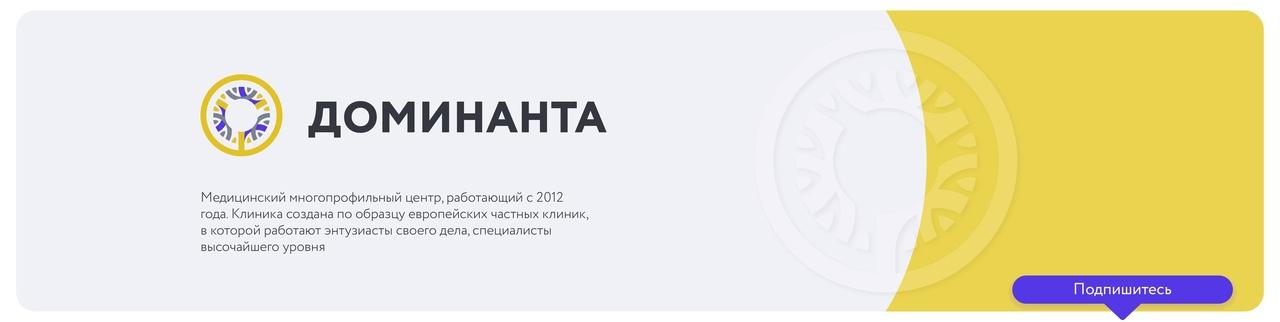Паховые лимфатические узлы узи Санкт Петербург