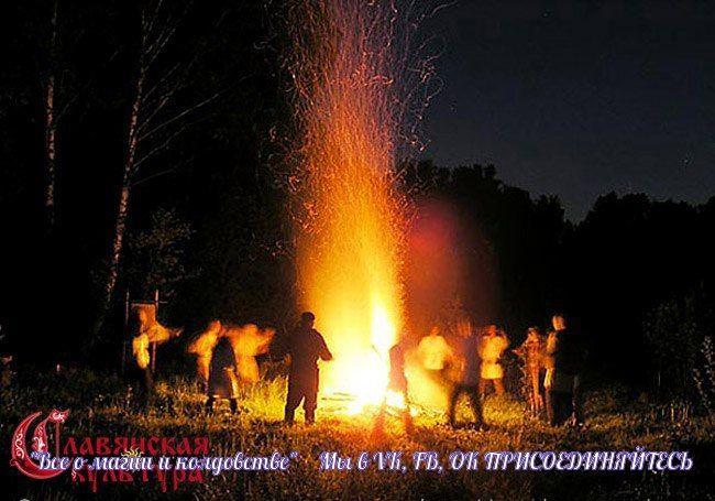 Ведовские культы и язычество